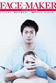 Torauma Poster