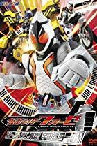 Image of Kamen Rider Fourze