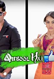 Qubool Hai Poster - TV Show Forum, Cast, Reviews