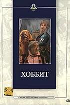 Image of Skazochnoe puteshestvie mistera Bilbo Begginsa, Khobbita