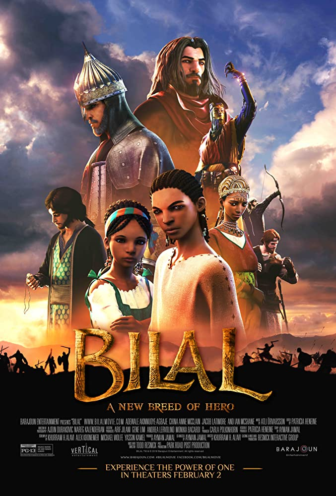 فيلم Bilal: A New Breed of Hero 2015 مدبلج
