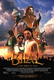 Bilal: A New Breed of Hero(2015) Poster - Movie Forum, Cast, Reviews