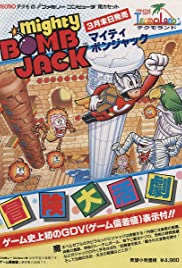 Mighty Bomb Jack Poster