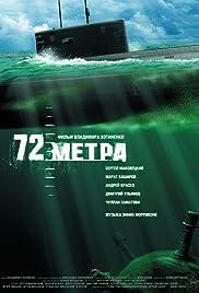 72 metra Poster