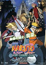 Naruto the Movie 2 Legend of the Stone of Gelel(2008)
