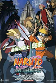 Gekijô-ban Naruto: Daigekitotsu! Maboroshi no chitei iseki dattebayo!(2005) Poster - Movie Forum, Cast, Reviews