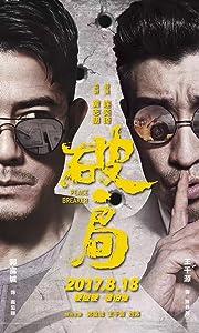 Peace Breaker 2017 Subtitle Indonesia Bluray 480p & 720p