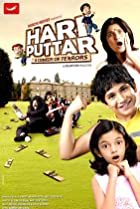 Hari Puttar: A Comedy of Terrors (2008) Poster