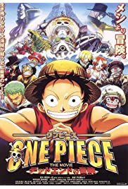 Watch Movie One piece: Dead end no boken (2003)