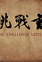 Image of The Challenge Letter