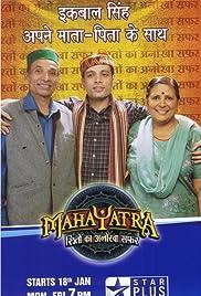 Mahayatra Rishton Ka Anokha Safar Star Plus Poster