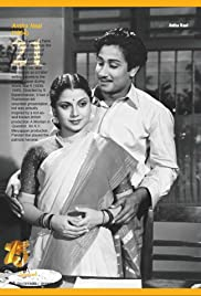 Andha Naal(1954) Poster - Movie Forum, Cast, Reviews