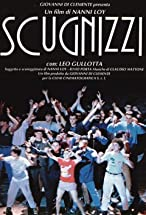 Primary image for Scugnizzi