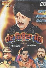 Jatt Jeona Mour Poster