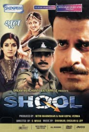 Shool (1999) Poster - Movie Forum, Cast, Reviews