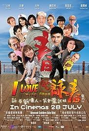 Xiao Yong Chun Poster