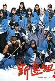 Geki-san, shisu Poster