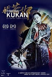 Finding Kukan Poster