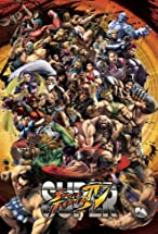 Primary image for Super Street Fighter IV