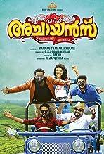 Jayaram, Amala Paul, Adil Ibrahim, Unni Mukundan, and Sanju Sivram in Achayans (2017)