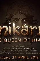 Image of Manikarnika: The Queen of Jhansi