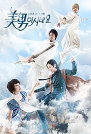 Minami Shineyo Poster - TV Show Forum, Cast, Reviews