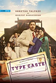 Typecaste Torrent 2017 Full HD Hindi Movie Free Download