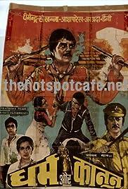 Dharm Aur Qanoon Poster