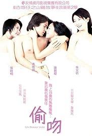 Tau mung Poster