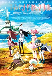 Puella Magi Madoka Magica the Movie Part 1: Beginnings Poster