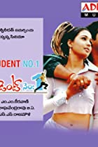 Student No. 1 (2001) Poster
