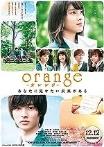 Orange(2015)