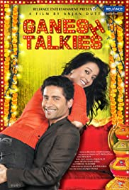 Ganesh Talkies Poster