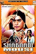 Shabnam Mausi (2005) Poster