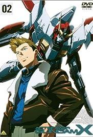 After War Gundam X Poster
