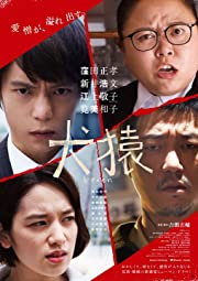 Ken'en (2018) Subtitle Indonesia Bluray 480p & 720p