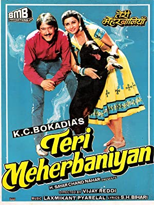 Teri Meherbaniyan (1985) Download on Vidmate