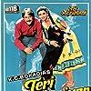 Jackie Shroff and Poonam Dhillon in Teri Meherbaniyan (1985)