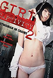 Shin kankin tôbô 2: genya Poster