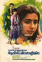 Primary image for Manivatharile Aayiram Sivarathrikal
