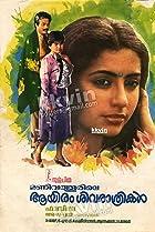 Manivatharile Aayiram Sivarathrikal (1987) Poster