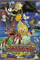 Image of Digimon: Battle of Adventurers