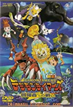 Digimon: Battle of Adventurers