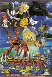 Digimon: Battle of Adventurers Poster