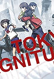 Tôkyô magunichûdo 8.0 Poster - TV Show Forum, Cast, Reviews