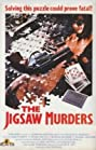 The Jigsaw Murders (1989) Poster