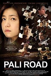 Pali Road(2015) Poster - Movie Forum, Cast, Reviews