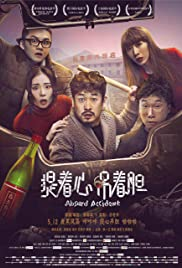 Absurd Accident (2017) Subtitle Indonesia