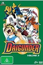 Image of Daigunder