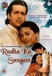 Radha Ka Sangam Poster